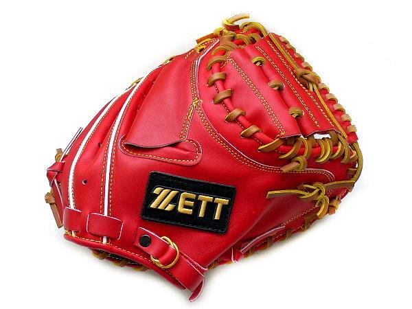 ZETT Pro Model 33 inch Red Catcher Mitt + BONUS