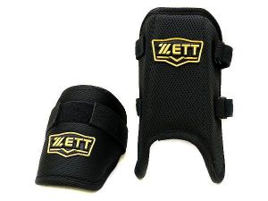 ZETT Pro Adjustable Baseball Guard Set - Black
