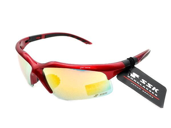 SSK UV 400 Baseball Sunglasses - Red