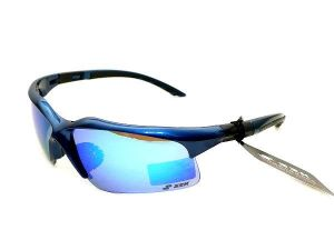SSK UV 400 Baseball Sunglasses - Royal