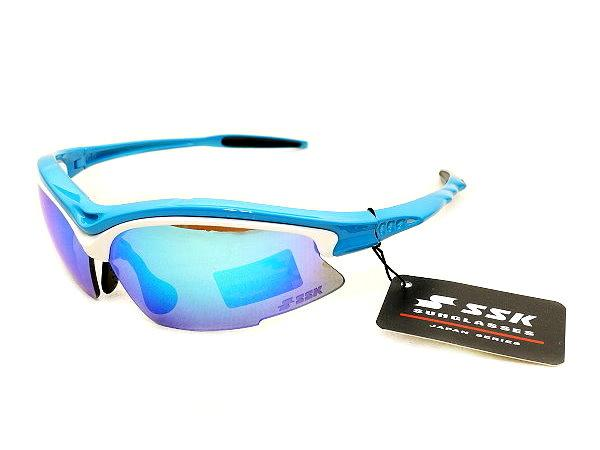 SSK UV 400 Sunglasses - Blue/White