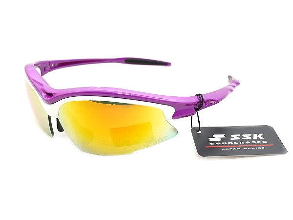 SSK UV 400 Sunglasses - Purple/White