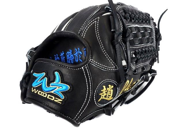 WOODZ 11.5 inch Custom Glove for Mr. Chao