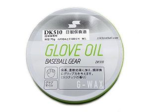 SSK Japan Glove Oil Conditioner (70g)
