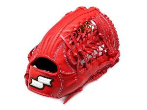 SSK Fire Heart 13 inch Red Outfielder Glove + BONUS