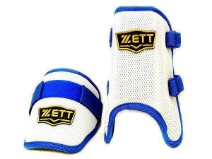 ZETT Pro Adjustable Baseball Guard Set - White/Royal
