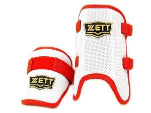 ZETT Pro Adjustable Baseball Guard Set - White/Red