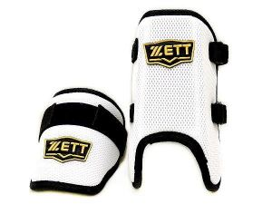 ZETT Pro Adjustable Baseball Guard Set - White/Black