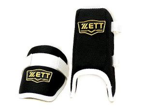 ZETT Pro Adjustable Baseball Guard Set - Black/White