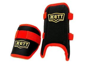 ZETT Pro Adjustable Baseball Guard Set - Black/Red
