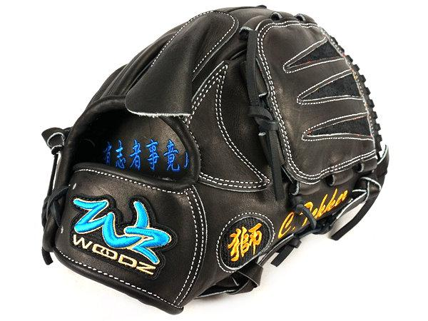 WOODZ 12 inch Custom Glove for Mr. Tekker