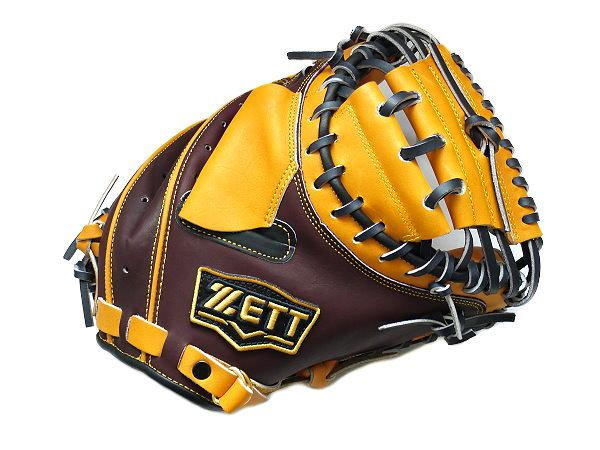 ZETT Pro Elite 33.5 inch Brown/Tan Catcher Mitt + BONUS