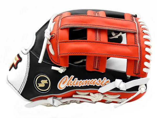 SSK 12 inch Custom Glove for Mr. Chin