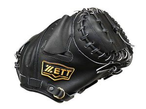 ZETT Pro Elite 33.5 inch Black Catcher Mitt + BONUS