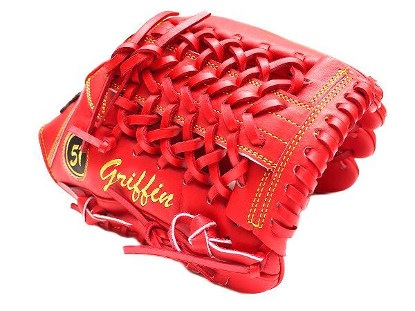SSK 11.75 inch Custom Glove for Mr. Varricchio