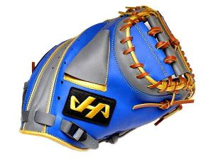 HATAKEYAMA Pro 33 inch Catcher Mitt - Royal/Grey