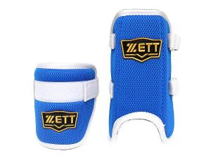 ZETT Pro Adjustable Baseball Guard Set - Royal/White