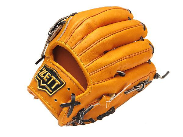 ZETT Pro Elite 13 inch LHT Tan OF Glove + BONUS