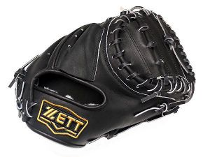 ZETT Pro Elite 33 inch Black Catcher Mitt + BONUS