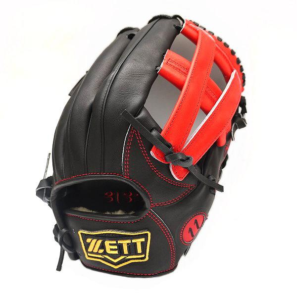 ZETT 12.5 inch Custom Glove for Ms. Jessica