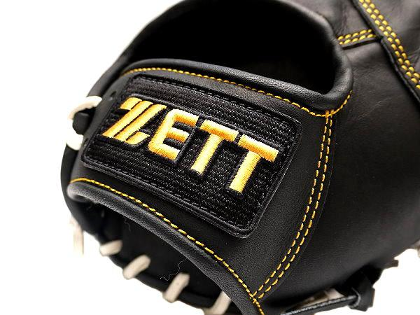 ZETT 13 inch Custom First Base Mitt for Mr. Haynes