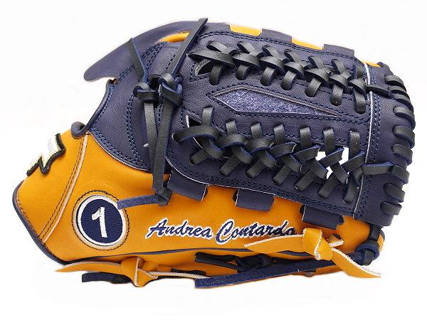 SSK 11.75 inch Custom Glove for Mr. Contardo