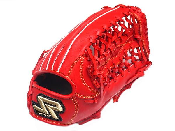 SUREPLAY Dima Spirits 12.75 inch Red Outfielder Glove
