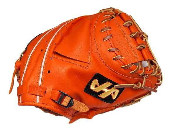 HATAKEYAMA Classic 33 inch Orange Catcher Mitt