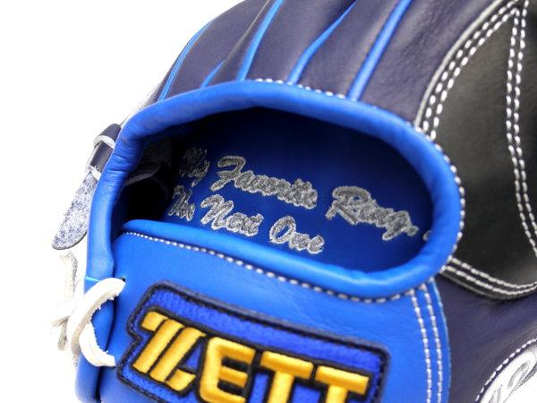ZETT 11.5 inch Custom Glove for Mr. Ferguson
