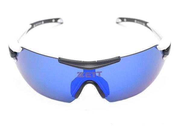 ZETT Pro Revolution UV 400 Sunglasses - Blue