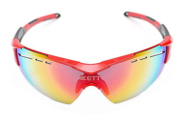 ZETT Pro UV 400 Sunglasses - Red/Black