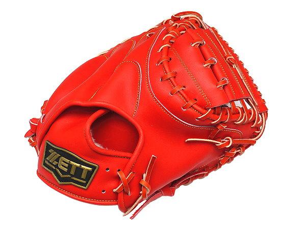 ZETT Innovation 33 inch Red Catcher Mitt + BONUS