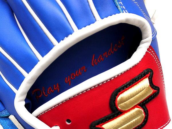 SSK 11.75 inch Custom Glove for Mr. Nati