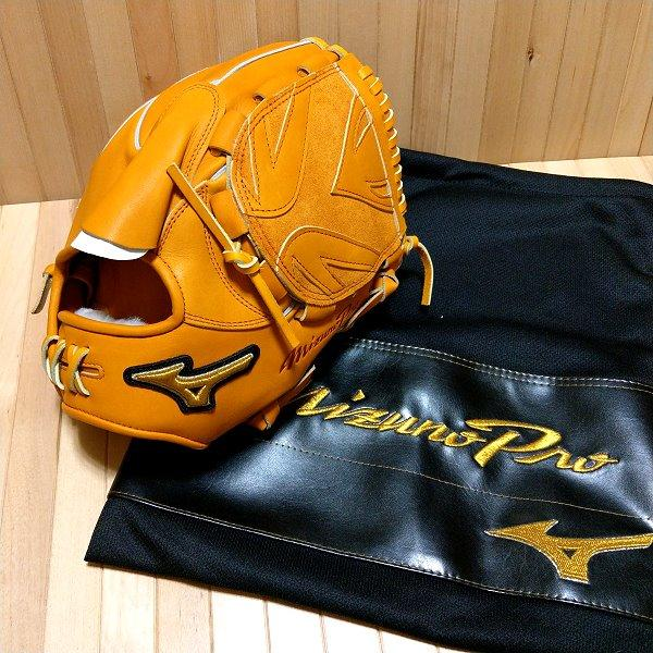 MIZUNO PRO Japan Sukano 12 inch Tan Pitcher Glove