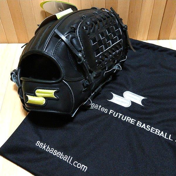 SSK Japan Wing Field 11.5 inch Black Infielder Glove