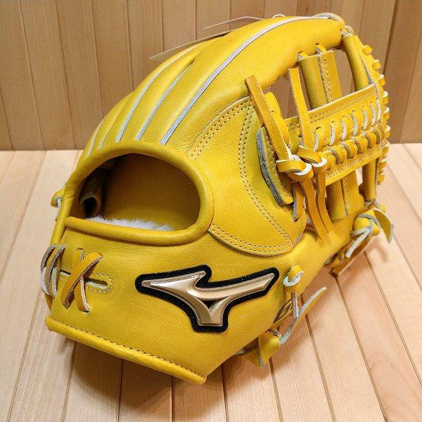 MIZUNO Global Elite 11.5 inch Infielder Glove