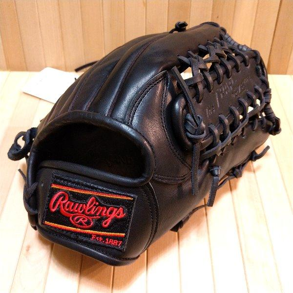 RAWLINGS Japan Gelation 12.5 inch Outfielder Glove