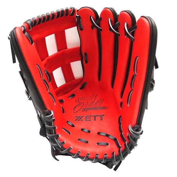 ZETT 12.75 inch Custom Glove for Mr. Huynh