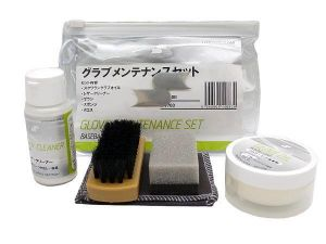 ​SSK Japan Glove Leather Cleaner and Conditioner Kit
