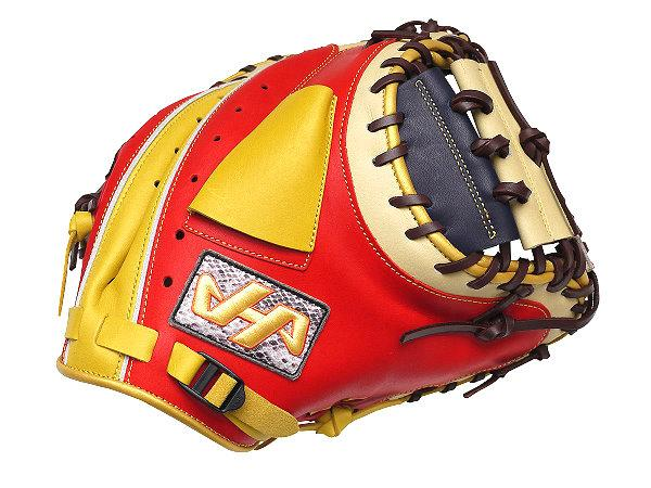 HATAKEYAMA Pro Heart 33 inch Navy Red Catcher Mitt