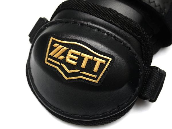 ZETT Pro Youth Batter Elbow-Shin Guard Set - Black