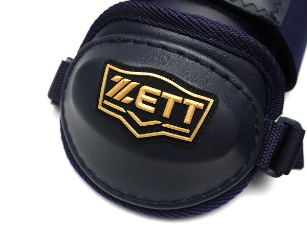 ZETT Pro Youth Batter Elbow-Shin Guard Set - Navy
