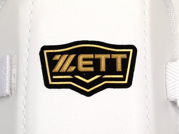 ZETT Pro Youth Batter Elbow-Shin Guard Set - White