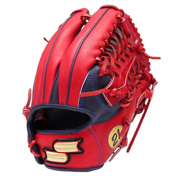 SSK 12 inch Custom Glove for Mr. Hou