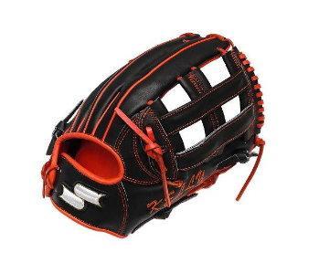 3 140cm Black Pieces Pack ZETT Baseball Belts