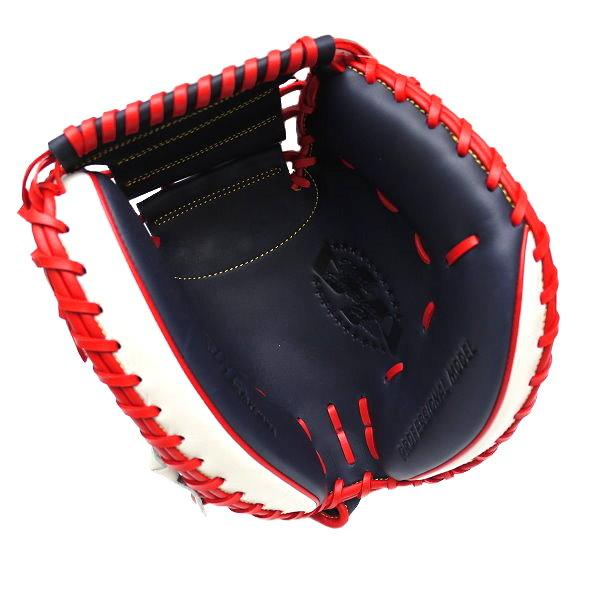 HATAKEYAMA Pro Heart 33.5 inch Navy White Catcher Mitt