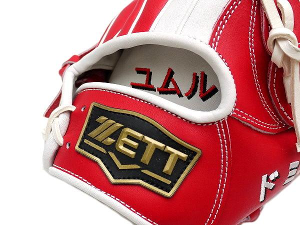 ZETT 12 inch Custom Glove for Mr. Yumul