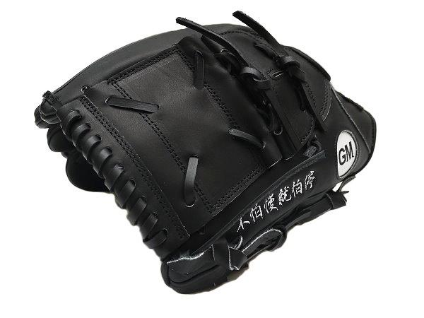 SSK 12 inch Custom Glove for Mr. Minier