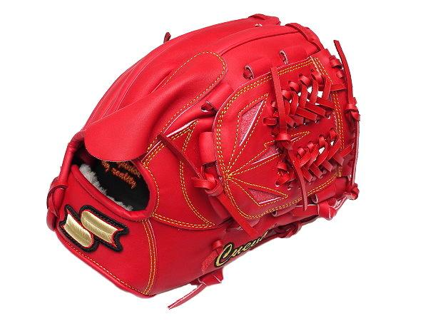 SSK 11.75 inch Custom Glove for Mr. Cuevas