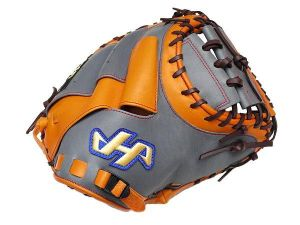 HATAKEYAMA Pro 33.5 inch Catcher Mitt - Grey/Orange